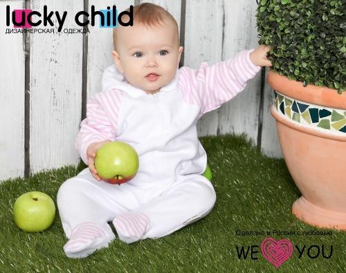 Комбинезон Lucky Child ПОЛОСКИ с капюшоном на молнии (арт. 4-13 бело-розовый),размер 18 (56-62)