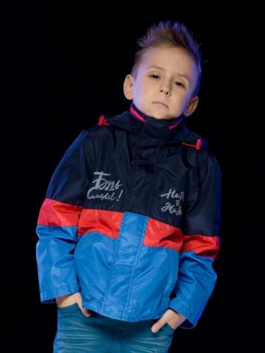 Ветровка для мальчиков, размер 5, темно-синяя Pelican