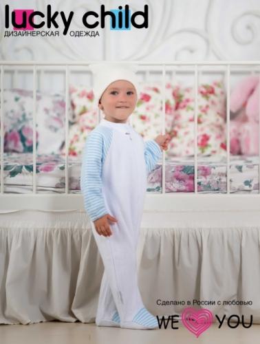 Комбинезон Lucky Child ПОЛОСКИ без капюшона на молнии (арт. 4-14 бело-голубой),размер 22 (68-74)