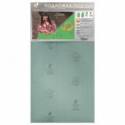 Подложка листовая под LVT покрытия Solid Зеленая 1.5 мм (1 м x 0.5 м)