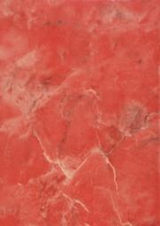 Плитка для стен ВКЗ Римини Низ «Осень»  25x35