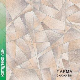 Линолеум Бытовой Комитекс Лин Парма 20-891 Сказка 2 м рулон