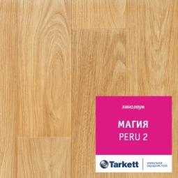 Линолеум бытовой Tarkett Magia Viva Peru 2 2,5 м
