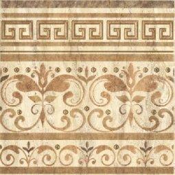 Декор Undefasa Cenefa Travertino бежевый 41х41
