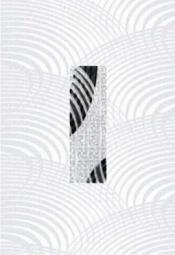 Декор Керамин Модерн 1 Н Серый 40x27,5