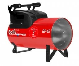 Тепловая пушка газовая Ballu-Biemmedue Arcotherm GP 30A C