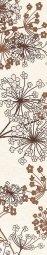 Бордюр Cracia Ceramica Африка Коричневый 03 40x7,5