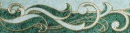 Бордюр Шаxтинская Плитка Каменный Цветок Зеленый 04 25x6.5