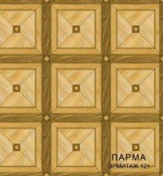Линолеум Бытовой Комитекс Лин Парма 30-121 Эрмитаж 3 м