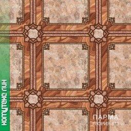 Линолеум Бытовой Комитекс Лин Парма 20-873 Глория 2 м