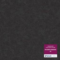 Линолеум коммерческий гетерогенный Tarkett Acczent Esquisse 08 2м