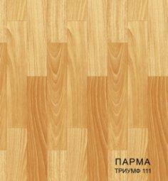 Линолеум Бытовой Комитекс Лин Парма 35-111 Триумф 3,5 м